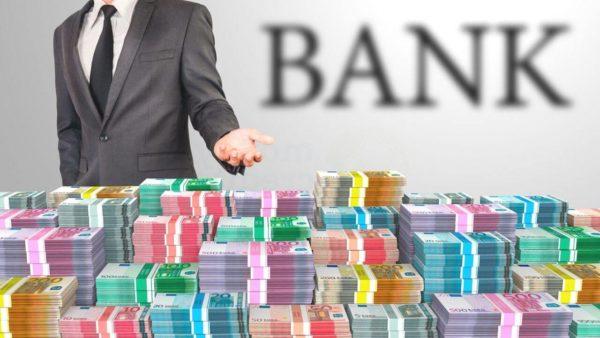 Виды банковского кредитования