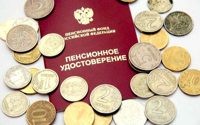 Московские надбавки к пенсии кому положены