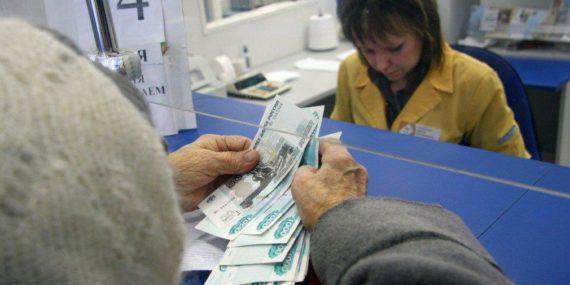 Ветеран труда доплаты москва