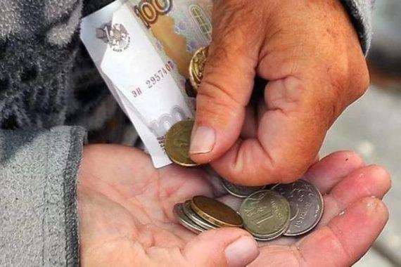 Доплата за ветерана труда в 2021 москва