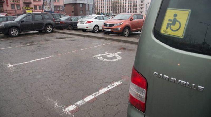 Правила парковки для инвалидов: порядок и места на платных стоянках, какой группе разрешена парковка под знаком, льготы
