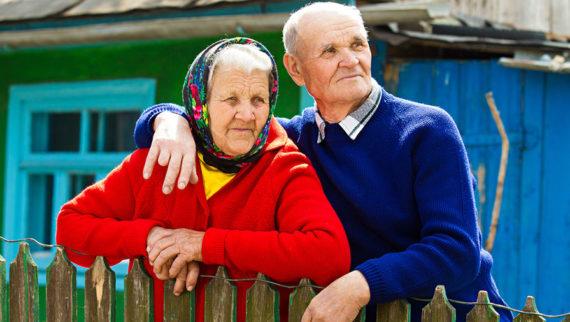 Пенсионные добавки село 30 лет стаж