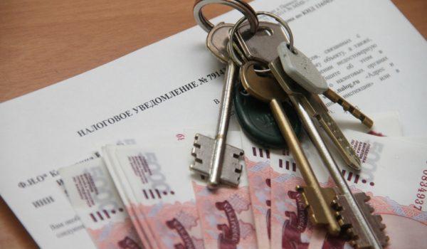 Изображение - О периоде оплаты налога с продажи квартиры в 2019 году tild3062-3635-4964-b831-356563333333__2-e1553297066781