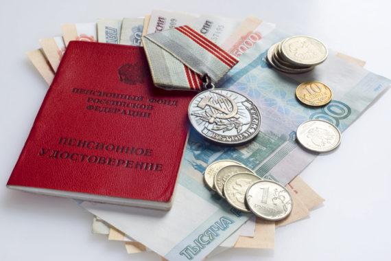 Как можно получить ветерана труда пенсионеру без наград в москве