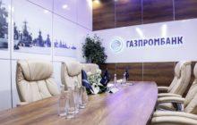 Выгодные вклады Газпромбанка России в 2019 году
