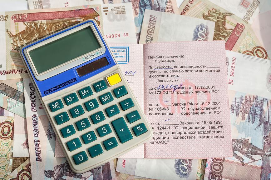 Пенсионный фонд пушкино не пересчитали пенсию в связи с увольнением