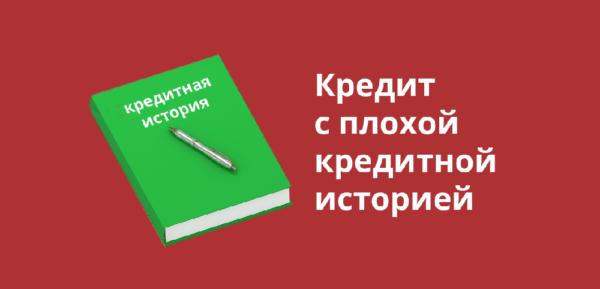 россельхозбанк оформить заявку онлайн
