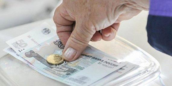 Пенсионные доплаты после 80 лет