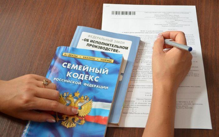 Элементы на детей в россии 2020