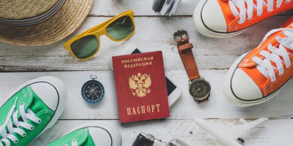 Какие документы нужны для оформления паспорта в 14 лет екатеринбург