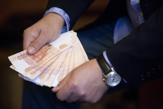зарплата чиновника