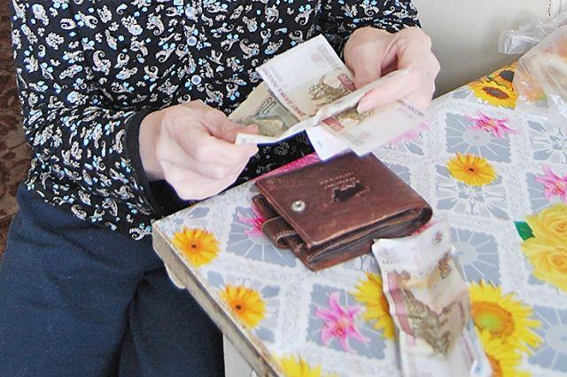 Какая пенсия будет в июне 2019