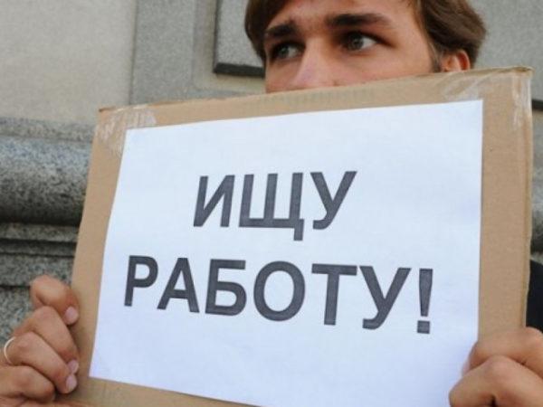 Закон о тунеядстве в РФ: вступает в силу в 2019 году или нет?