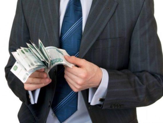 2021 год увеличение зарплаты федеральным государственным служащим