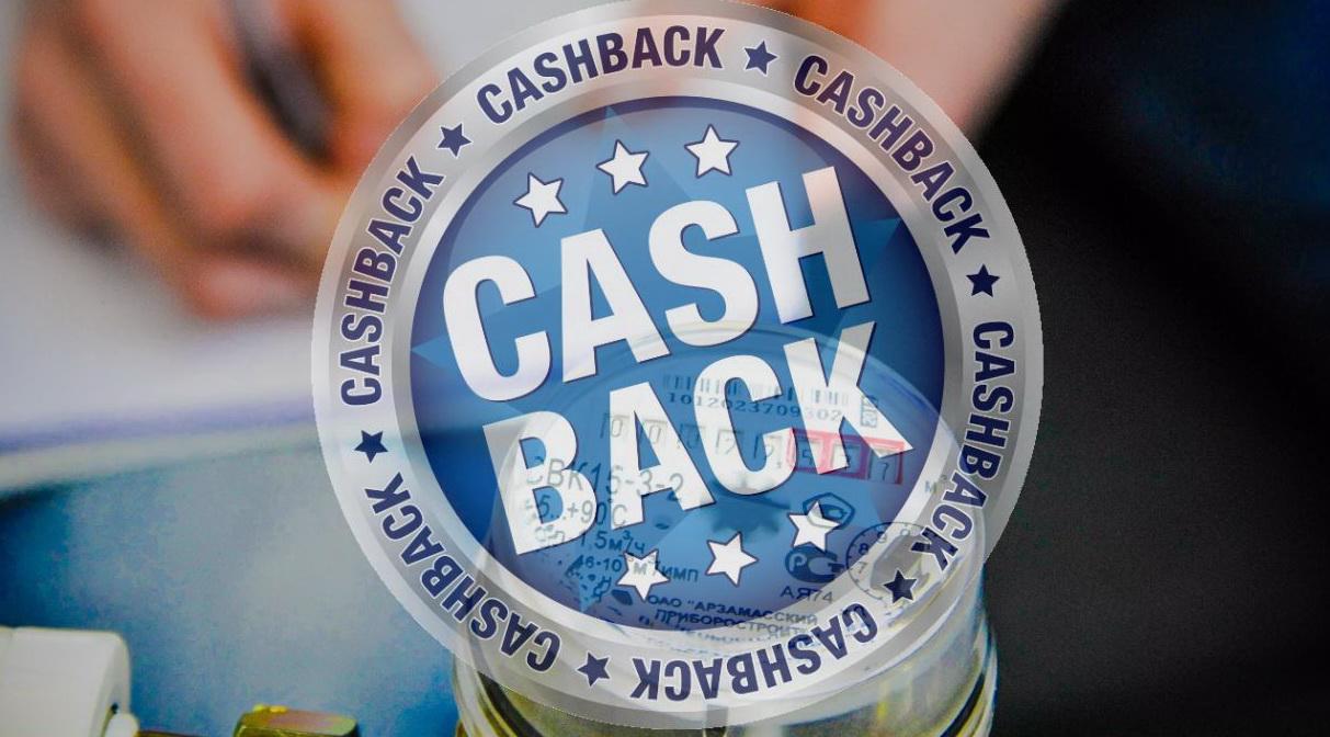 Оплата жку без комиссии и с кэшбэком бонусная программа магнит