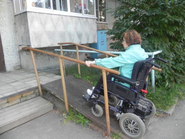 Платят ли налоги в 2020 году 1 группа инвалидности