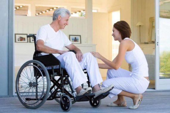 льготы для инвалидов