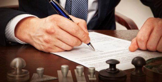закрытие юридического лица