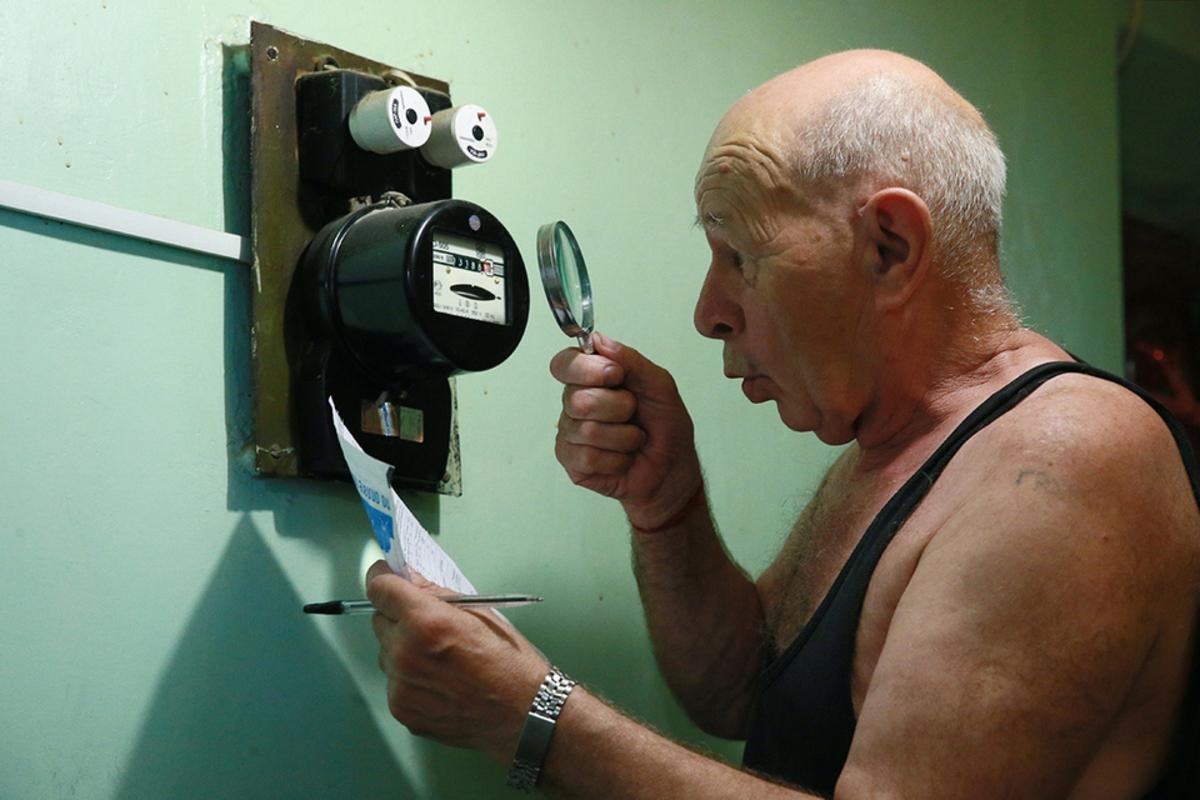 Нормы Потребления И Оплаты Электричества