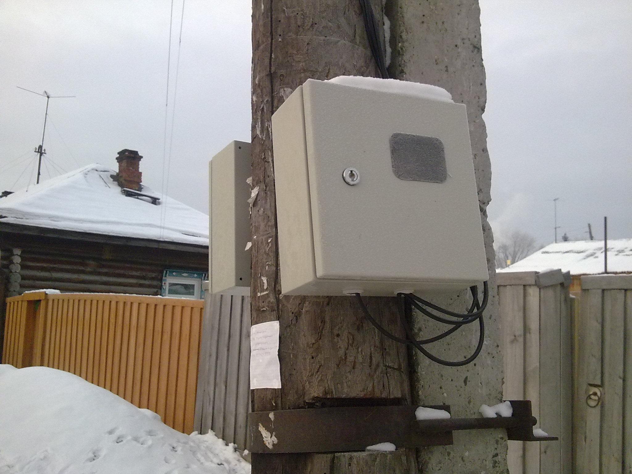 Вынос Электрического Счетчика На Улицу