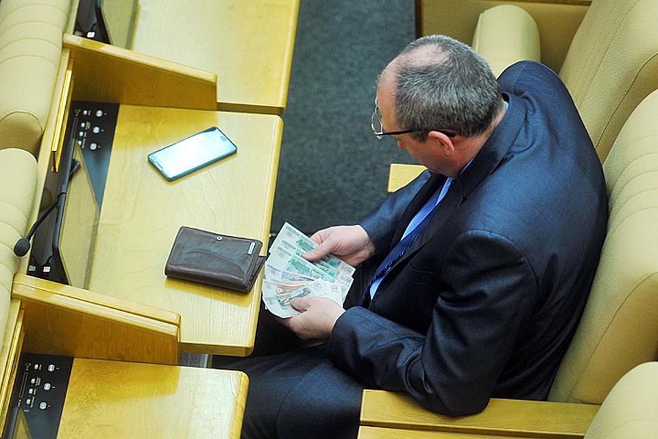 Зарплата депутата