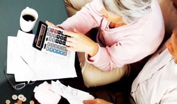 Надбавка к пенсии женщинам состоящим в браке 30 лет