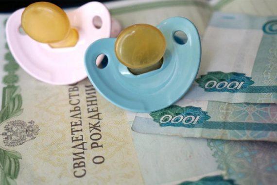 Какие выплаты за второго ребенка в 2019 году в москве