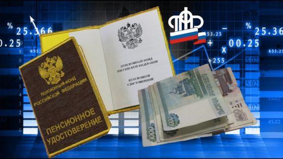 Прожиточный минимум пенсионера в московской области с 1 мая 2019нода