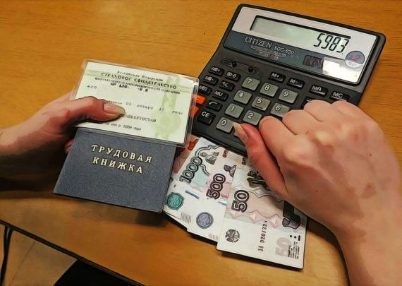 Размер минимальной пенсии в московской области на 2021 год