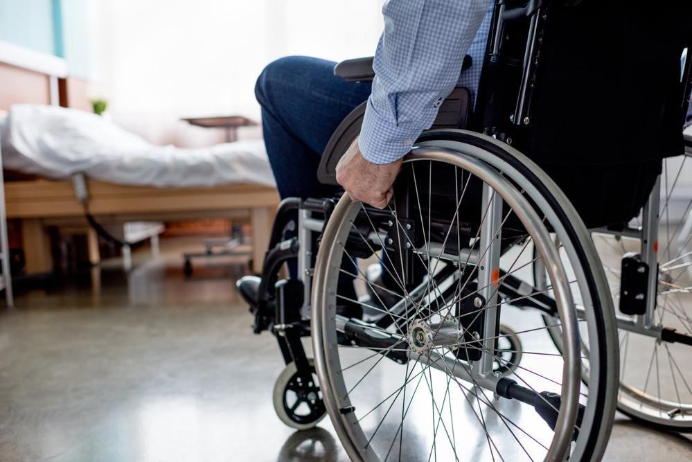Выплаты по уходу за инвалидом