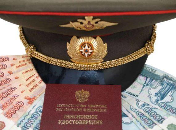 Законопроект о повышении выслуги с 20 до 25 лет для назначения пенсий военнослужащим