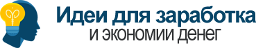 Логотип сайта Идеи малого бизнеса