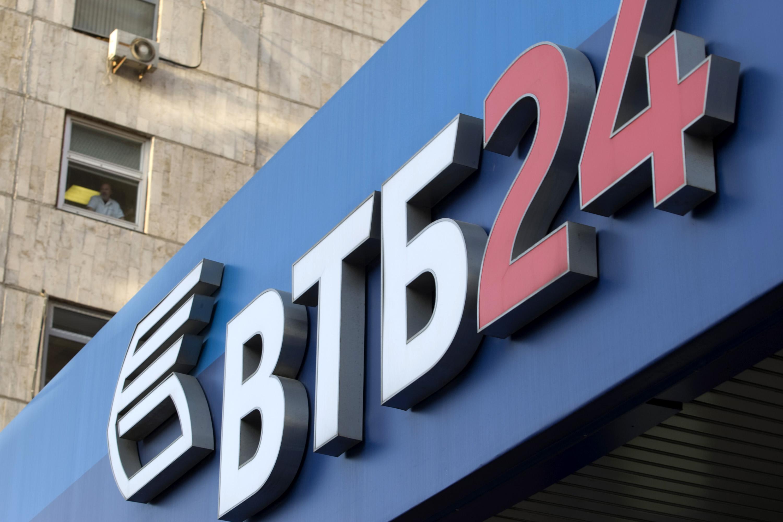 подать заявку кредит втб 24сальдо по кредиту 84 счета показывает