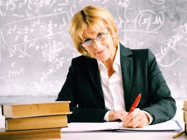 Будет ли прибавка учителям в 2021 году