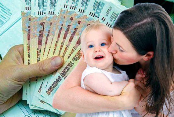 кому положены выплаты по 5000 рублей