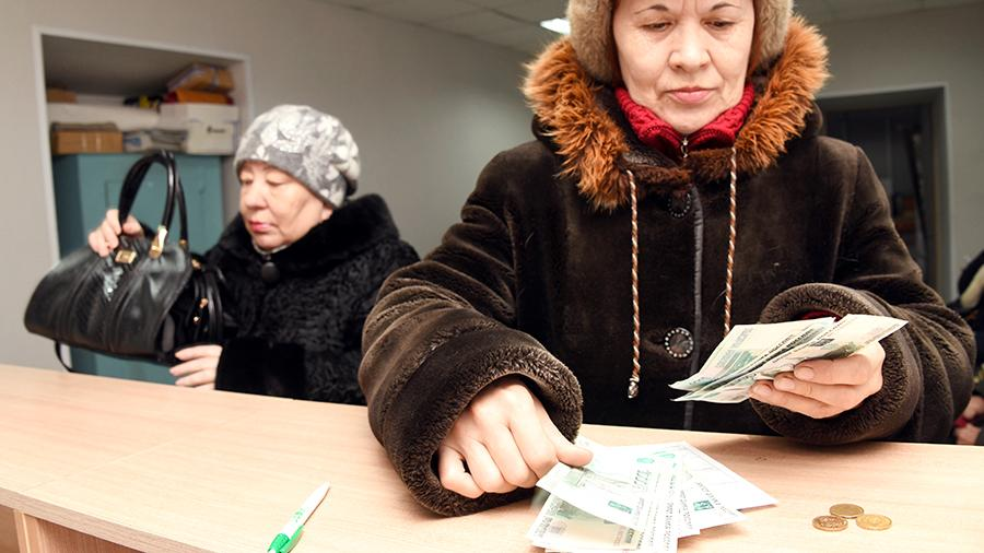 Выплаты пенсионерам из-за коронавируса в Москве