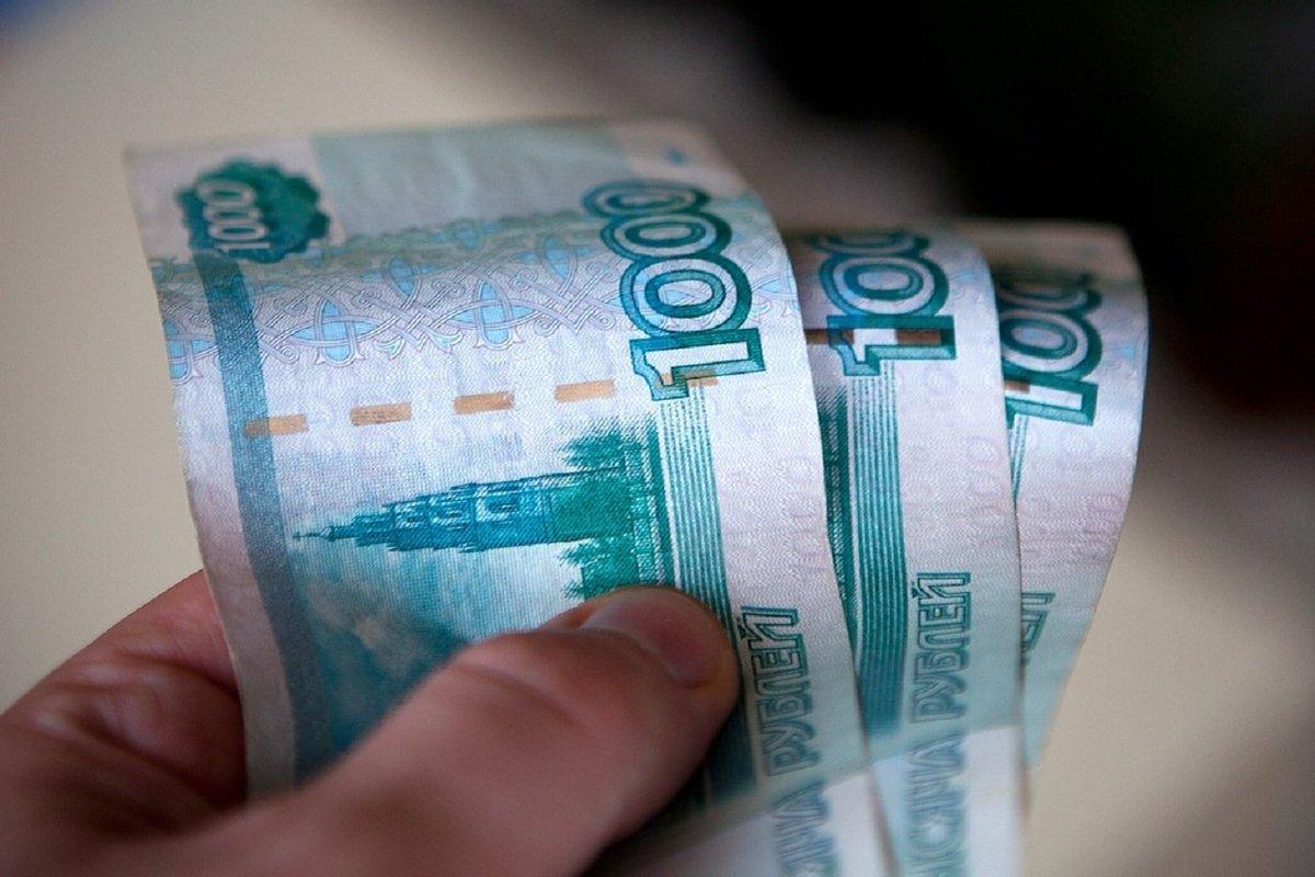 Выплаты 3000 рублей на несовершеннолетних детей с апреля 2020: как оформить, кому положены