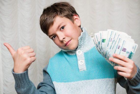 фото подростка с деньгами