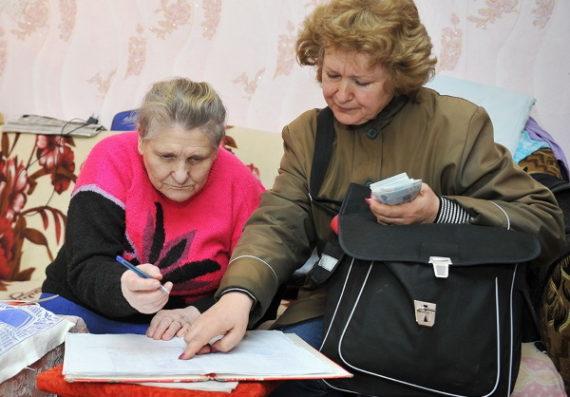poluchenie pensii