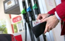 Что будет с ценами на бензин в 2020 году в России