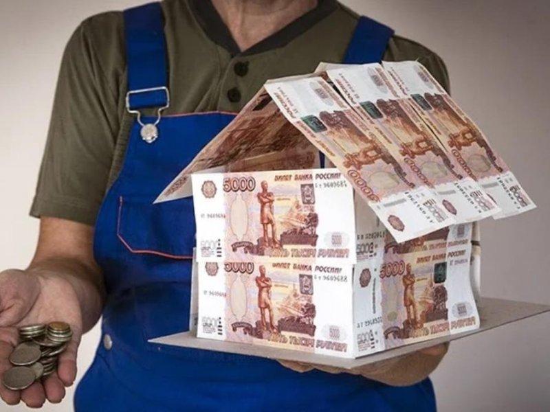 субсидия для малого бизнеса