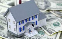 Что будет с ценами на недвижимость в 2020 году в России
