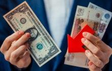 rubl i dollar