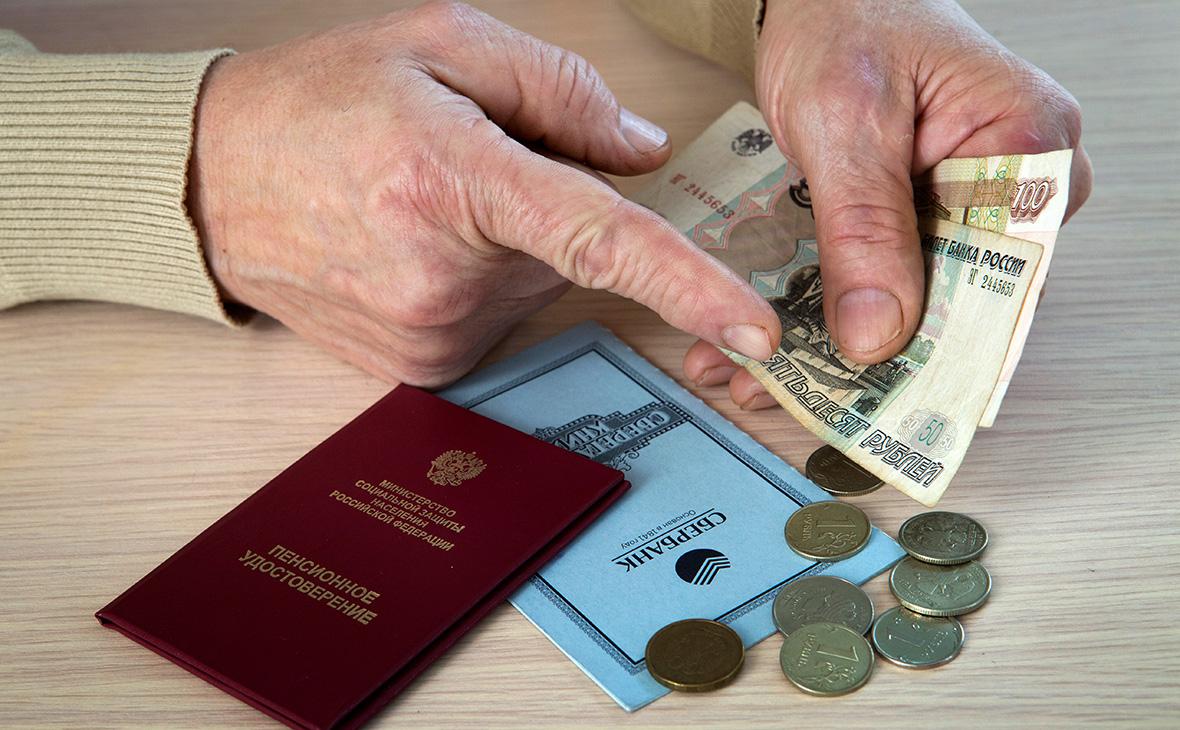 Индексация пенсии для работающих пенсионеров с 1 января 2021 года
