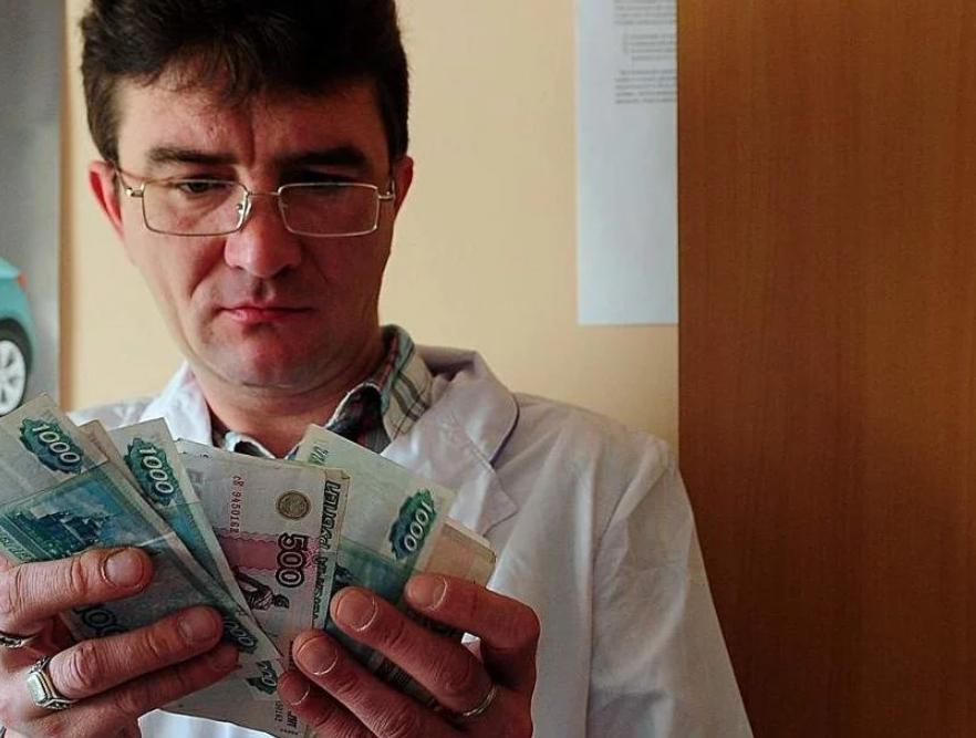 Зарплата медикам в 2021 году в России
