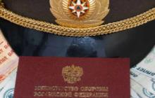Повышение военных пенсий в 2021 году в России