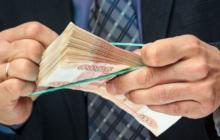 Повышение зарплаты бюджетникам в 2021 году в России