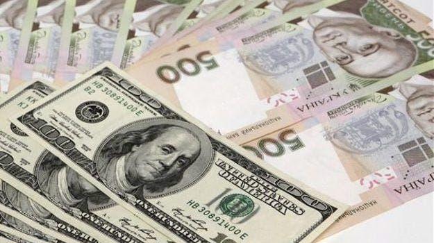 Прогноз курса доллара на 2021 год в России