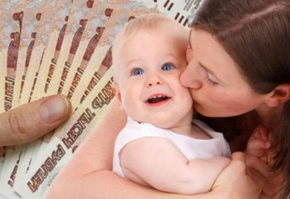 Льготы матерям-одиночкам в 2021 год: список