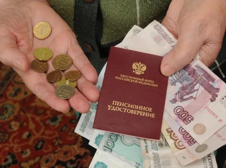 Индексация пенсий в 2021 году в России тем, кто на пенсии